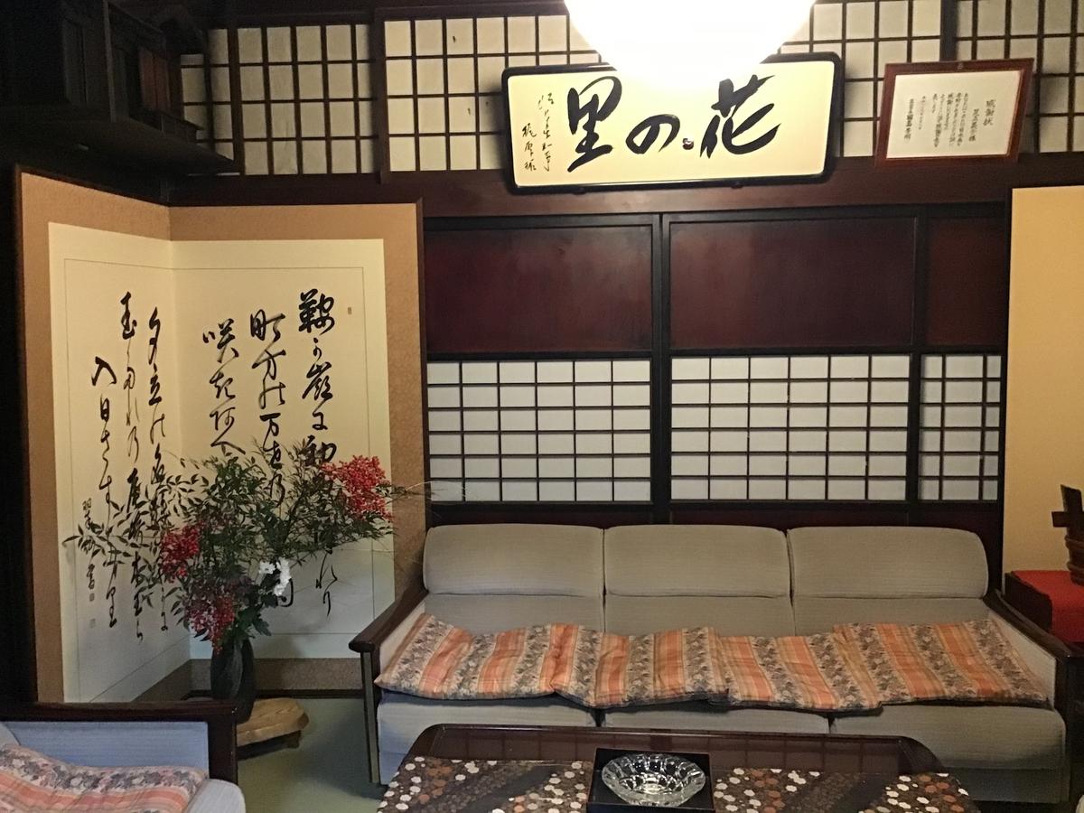 f:id:momiji-sake:20200216234546j:plain