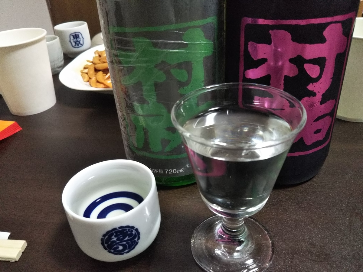 f:id:momiji-sake:20200305184731j:plain