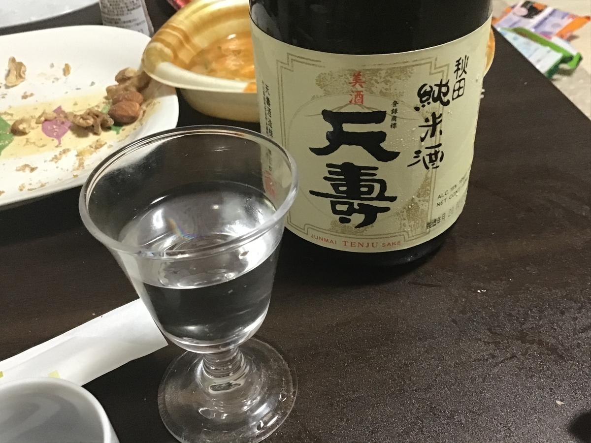 f:id:momiji-sake:20200305221220j:plain