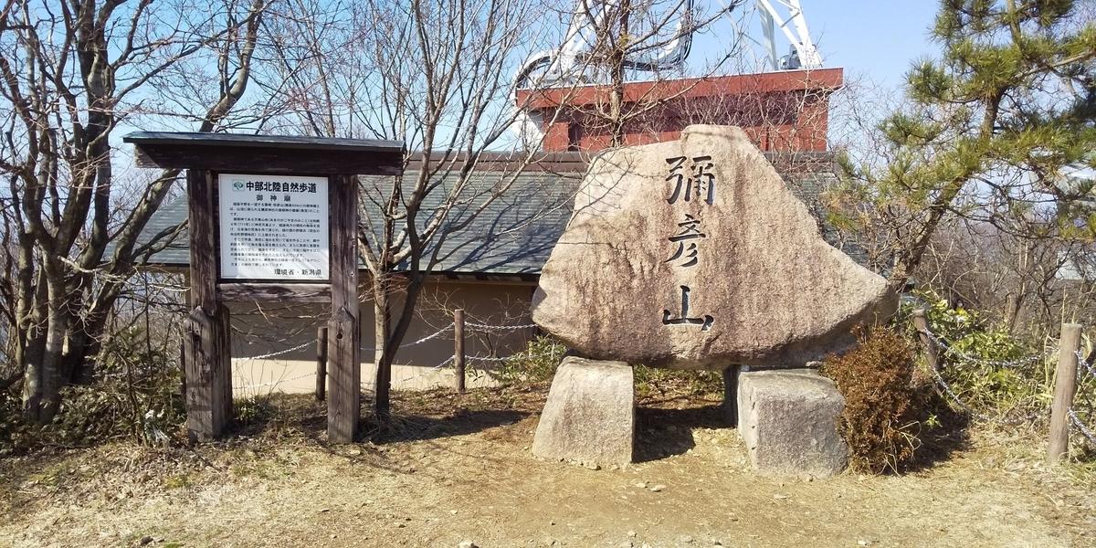 f:id:momiji-sake:20200319231435j:plain