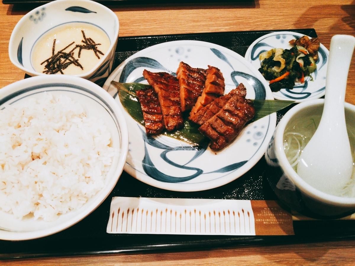 f:id:momiji-sake:20200626214018j:plain