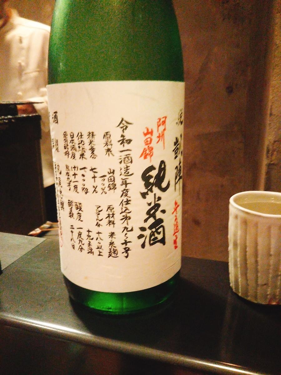 f:id:momiji-sake:20200807232212j:plain