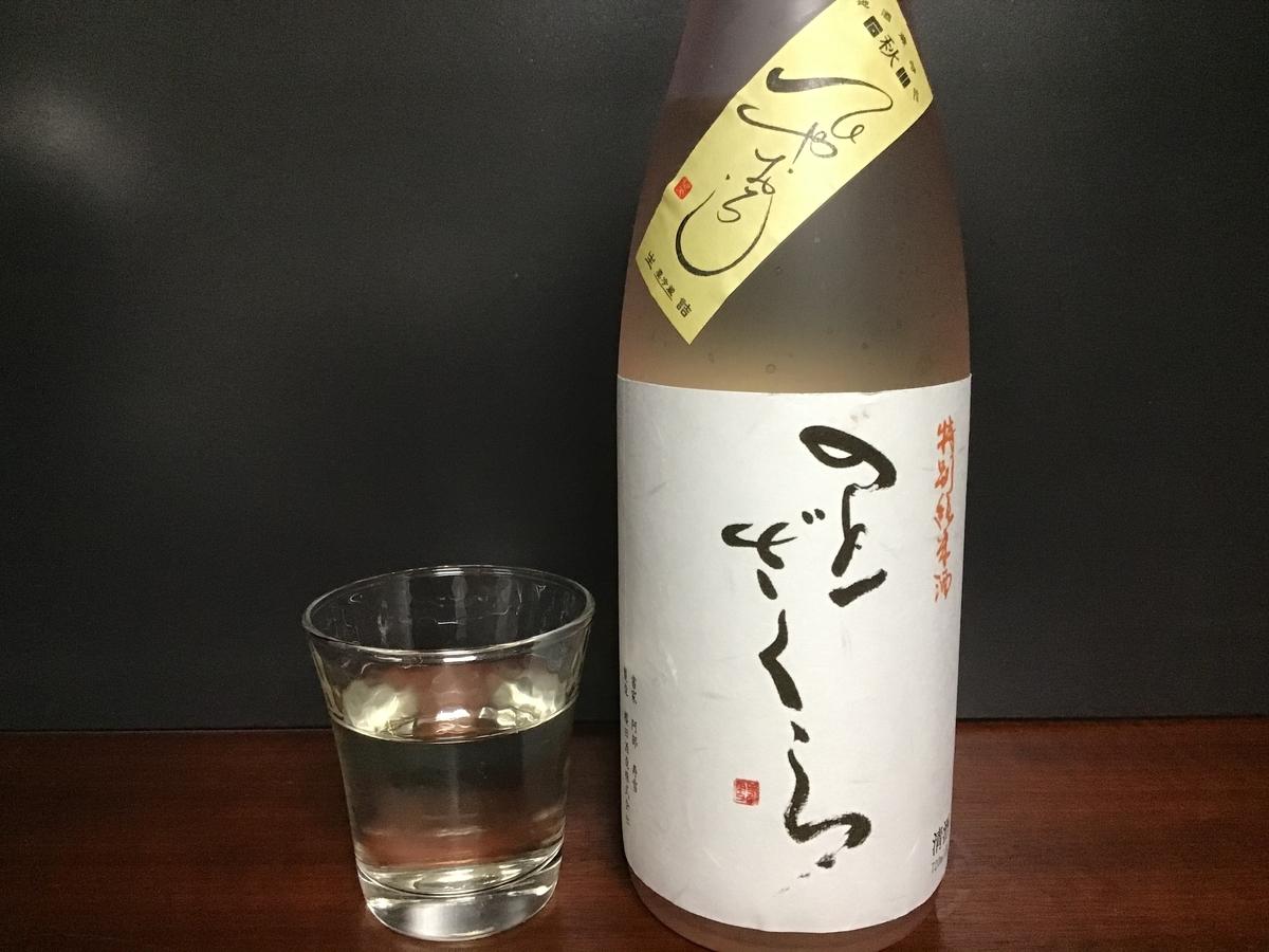 f:id:momiji-sake:20201009232714j:plain