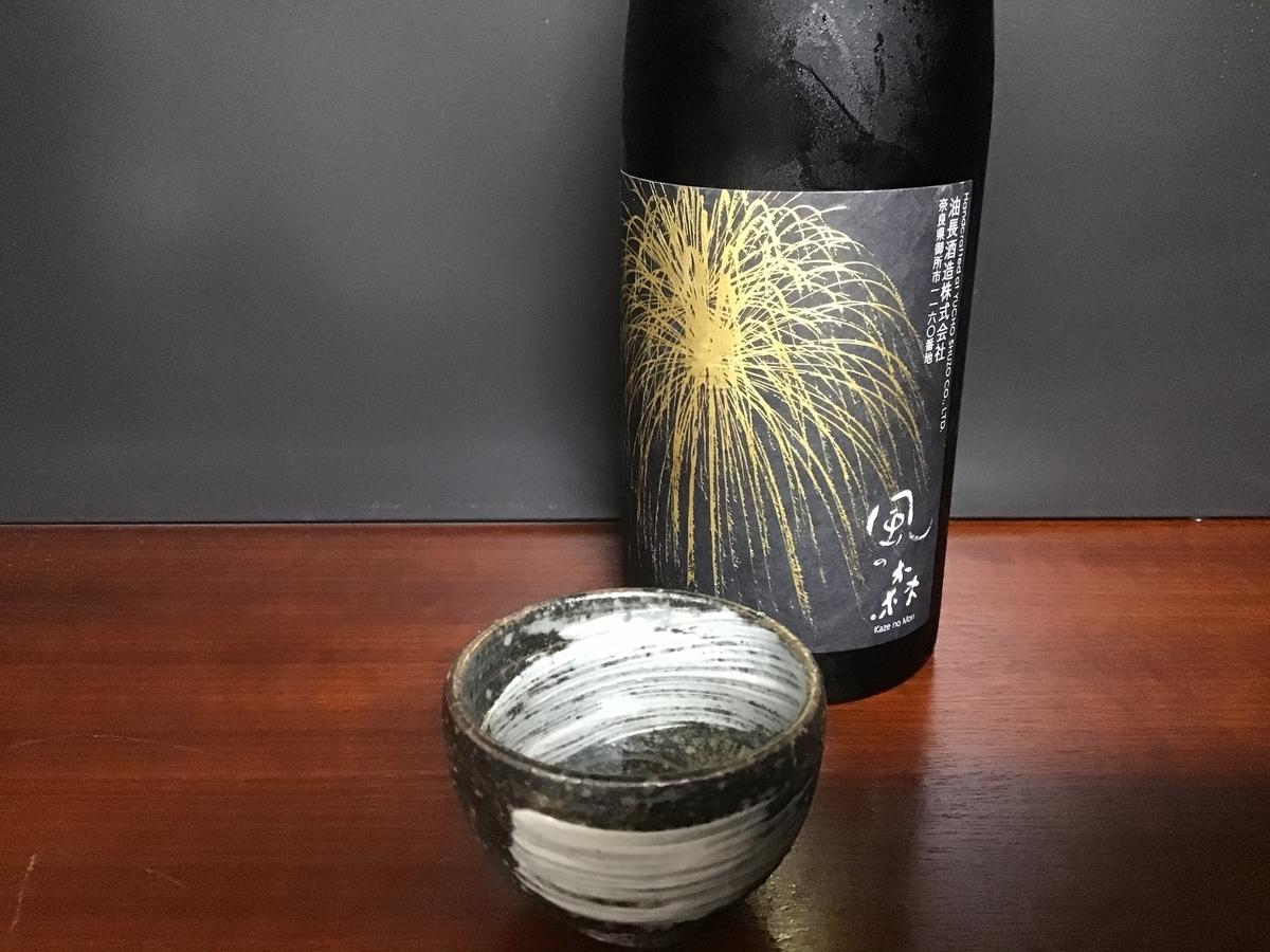 f:id:momiji-sake:20201009232745j:plain