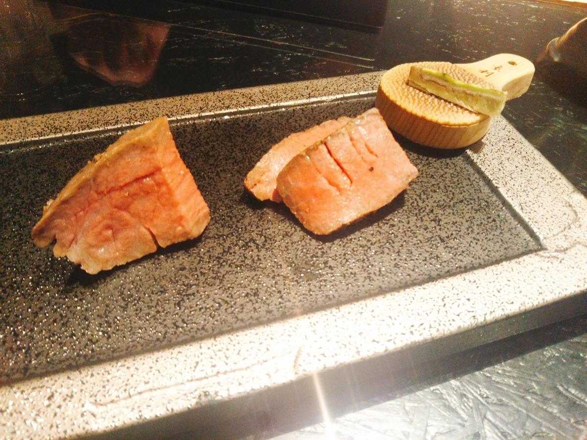f:id:momiji-sake:20201115231859j:plain