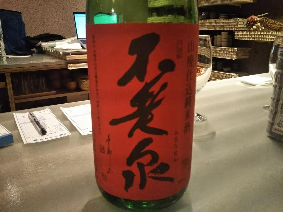 f:id:momiji-sake:20201202232507j:plain
