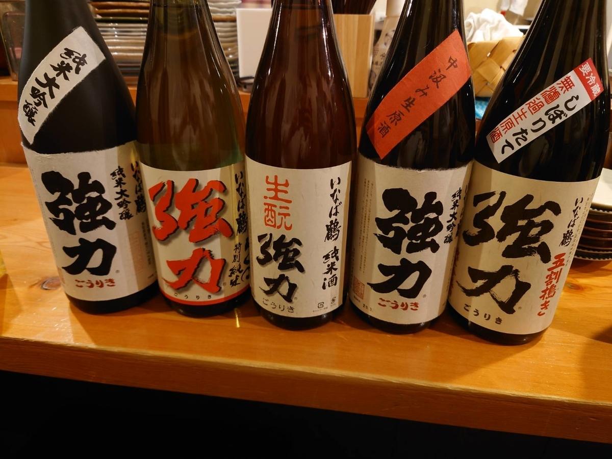 f:id:momiji-sake:20201213235549j:plain