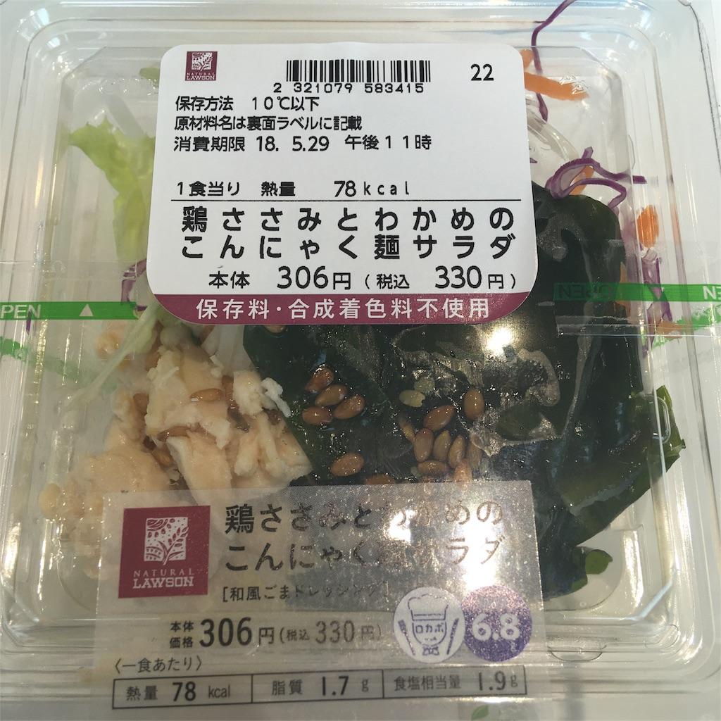 f:id:momiji120909:20180528111117j:image