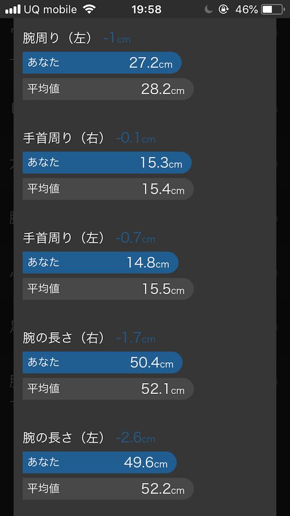 f:id:momiji120909:20180611195846p:image