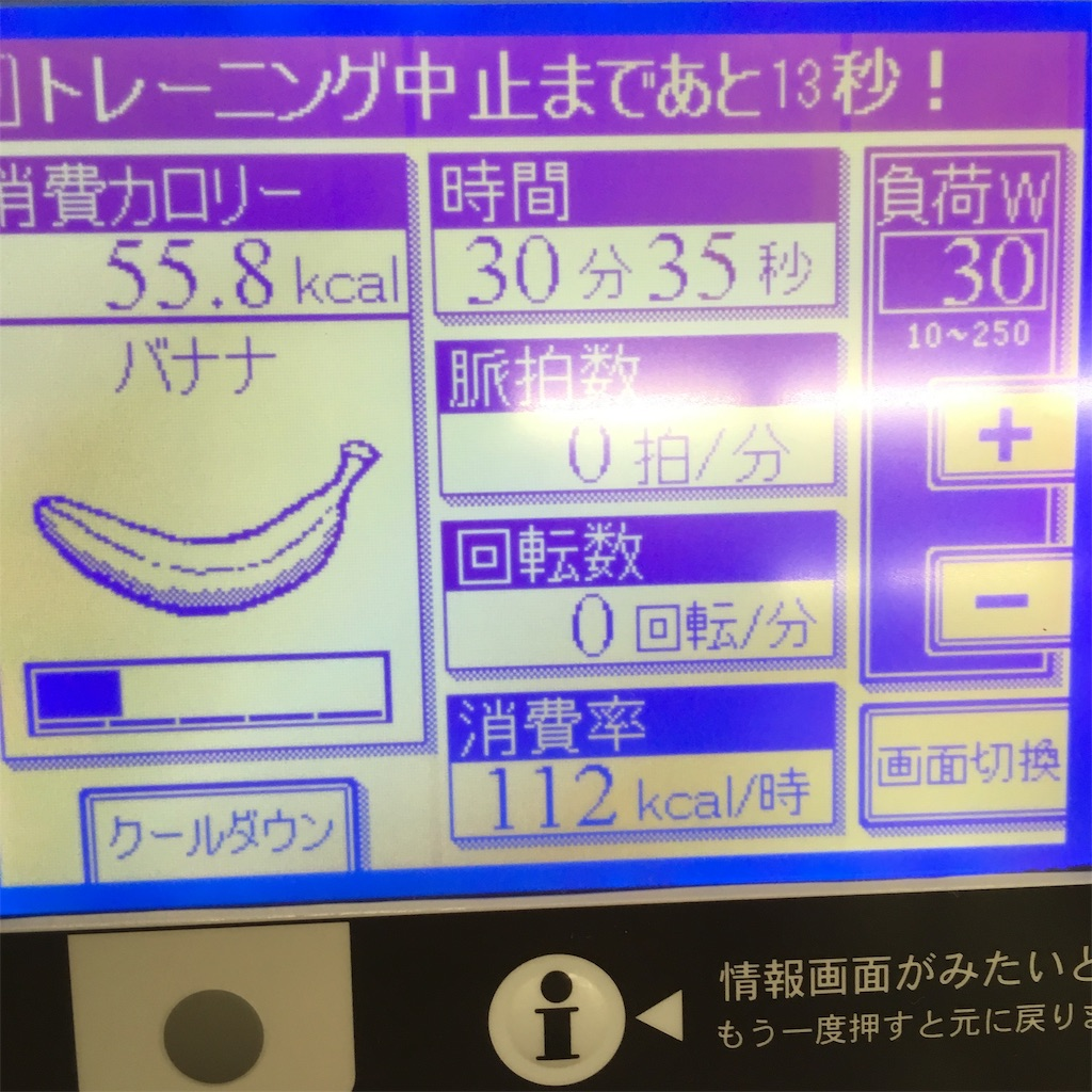 f:id:momiji120909:20181003203715j:image