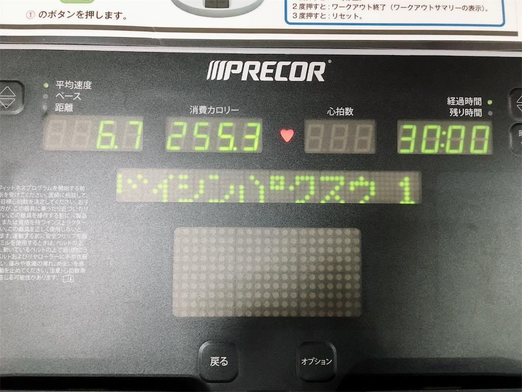 f:id:momiji120909:20181014220559j:image