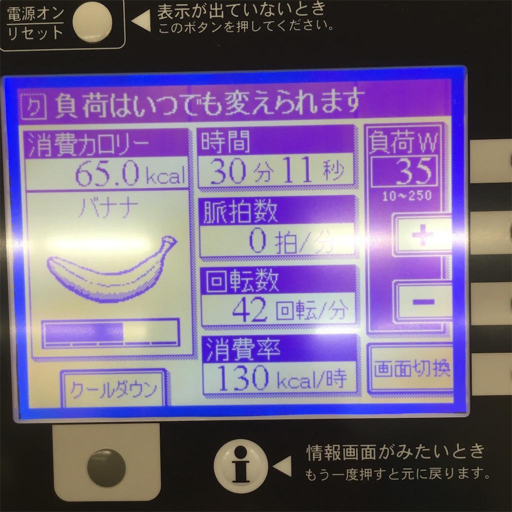 f:id:momiji120909:20181020085702j:image