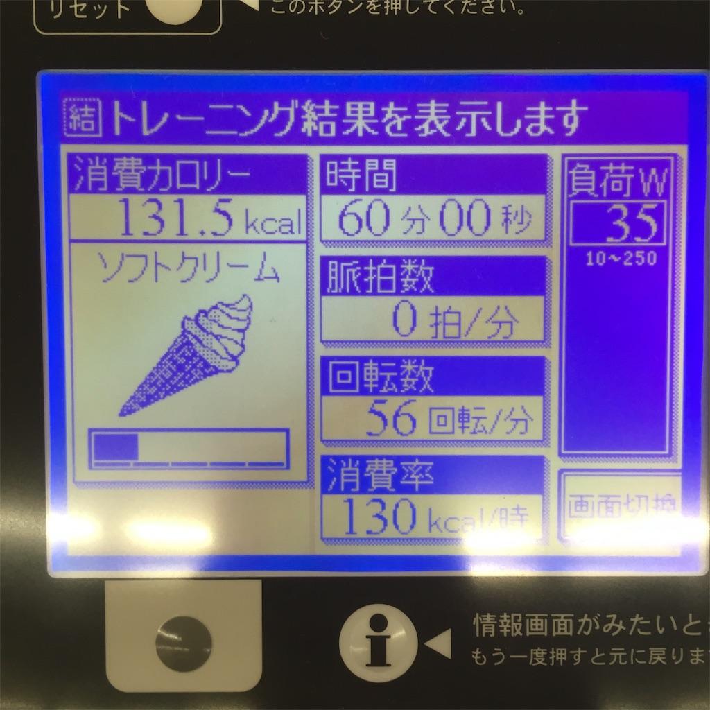 f:id:momiji120909:20181030222811j:image