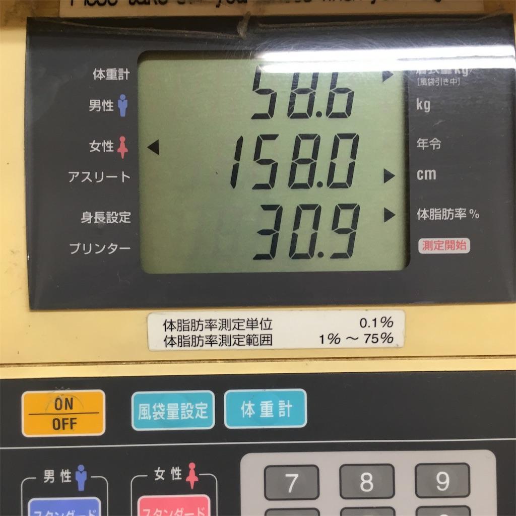 f:id:momiji120909:20181031085617j:image