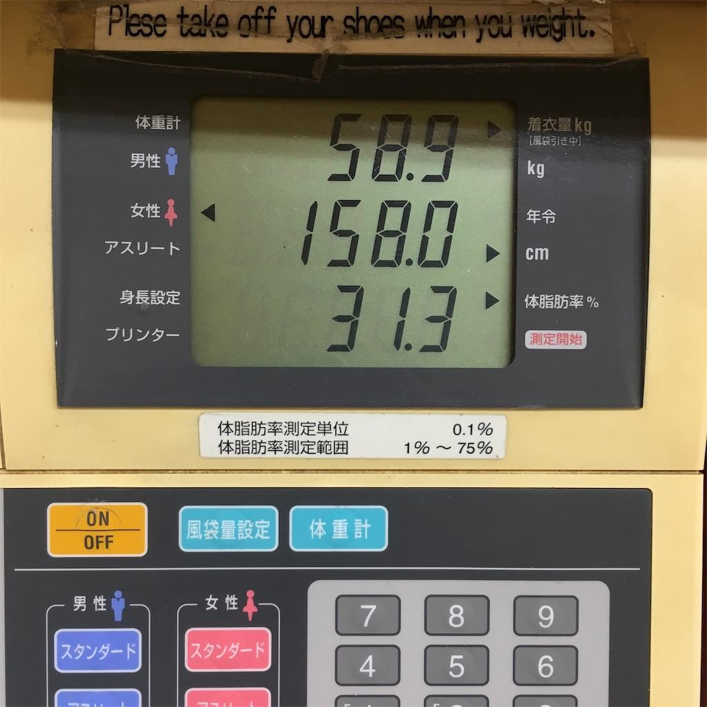 f:id:momiji120909:20181107015305j:image