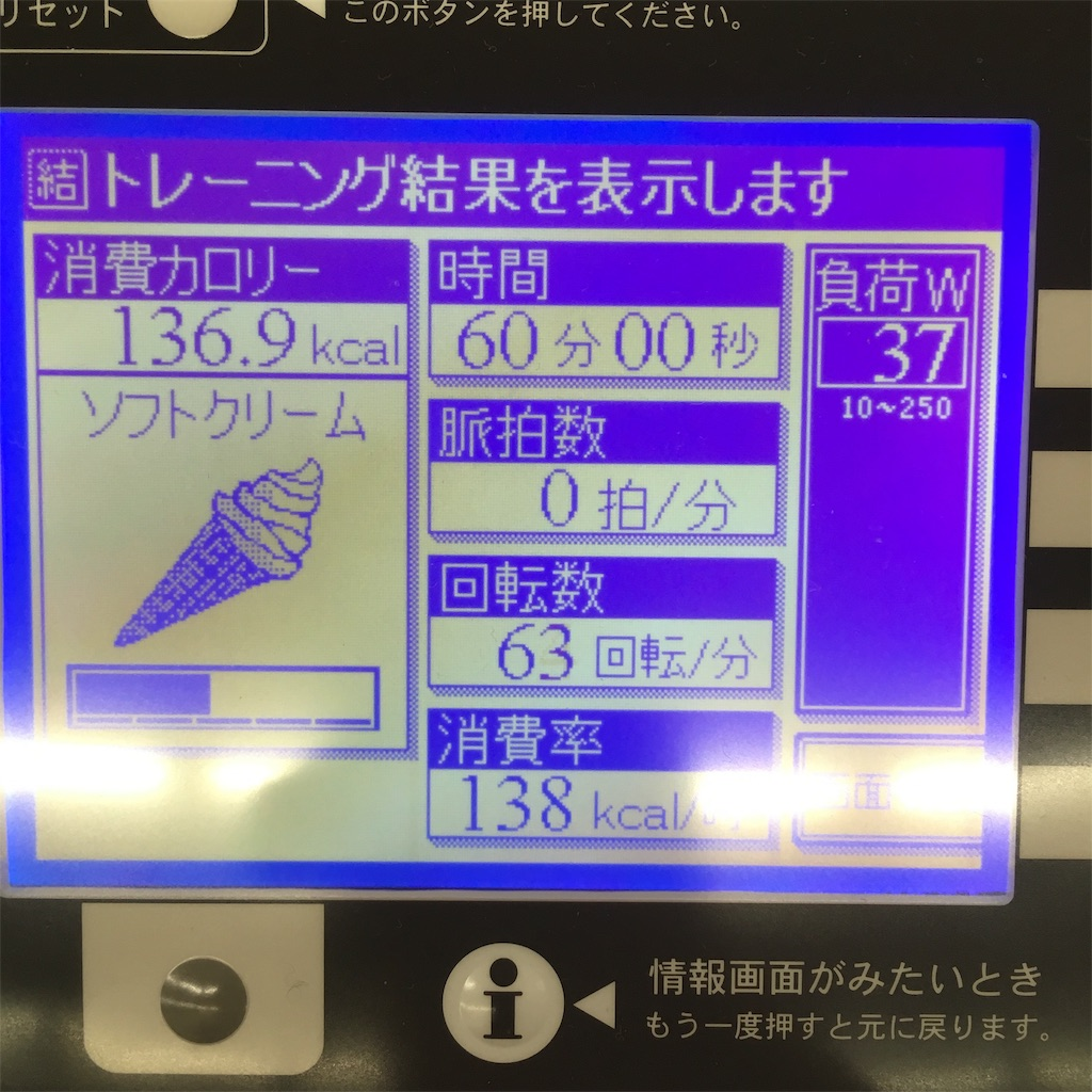 f:id:momiji120909:20181107015311j:image