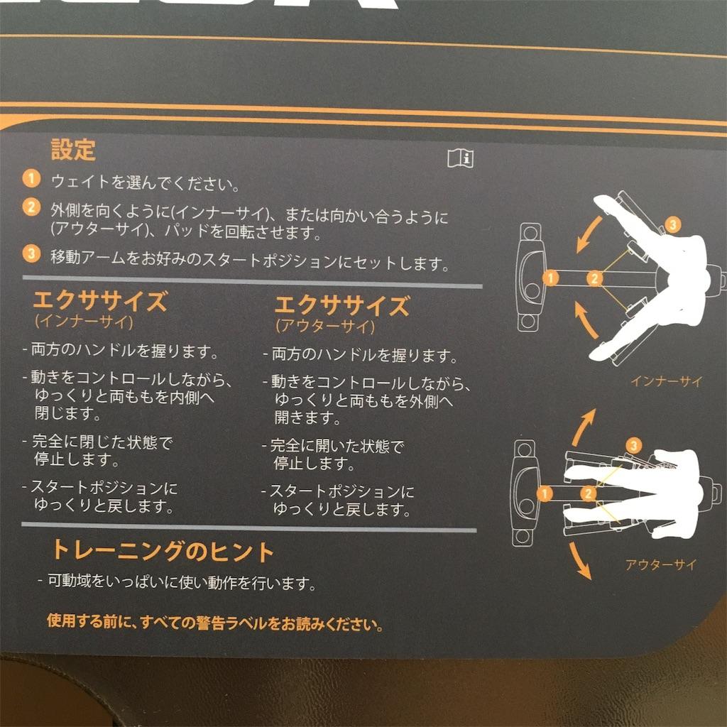 f:id:momiji120909:20181212010210j:image