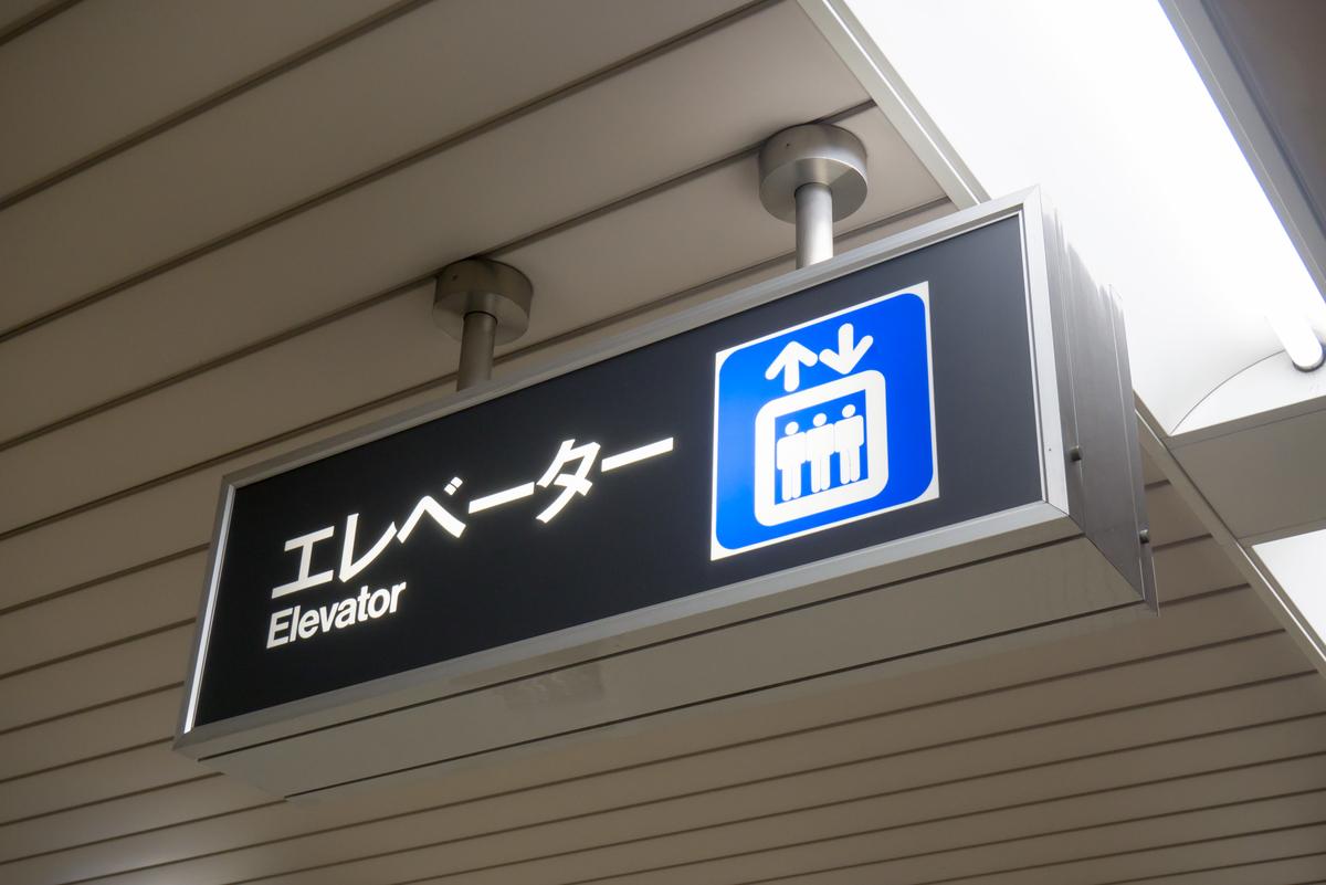 f:id:momiji_3539:20210810211048j:plain