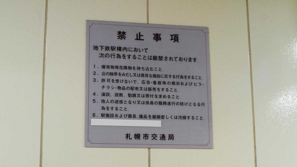 f:id:momiji_3539:20210831212730j:plain