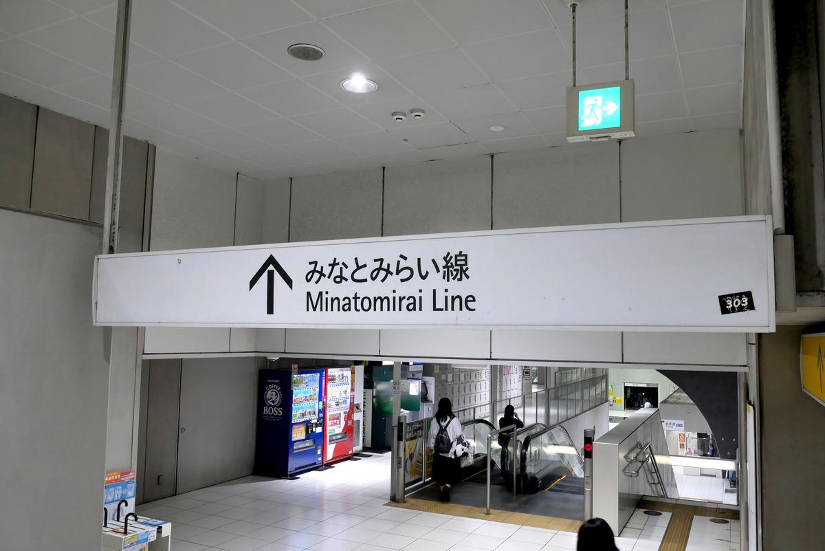 f:id:momiji_3539:20210913123836j:plain
