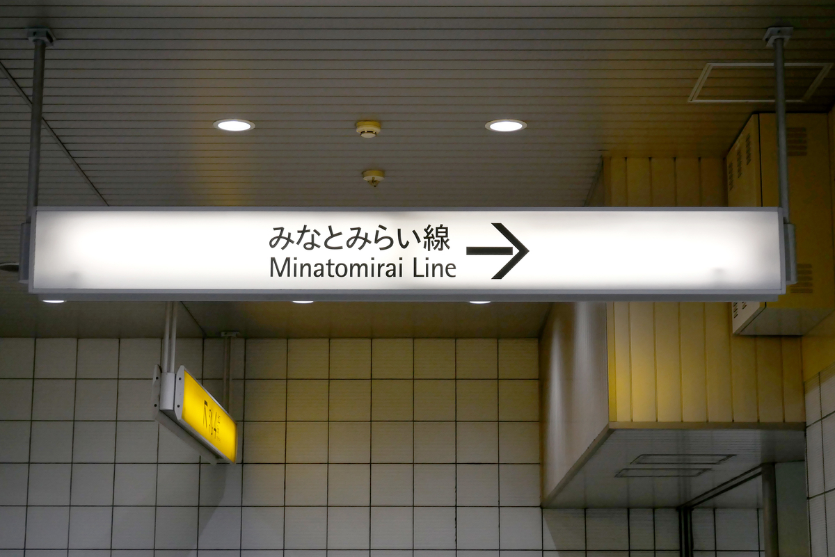 f:id:momiji_3539:20210913125616j:plain