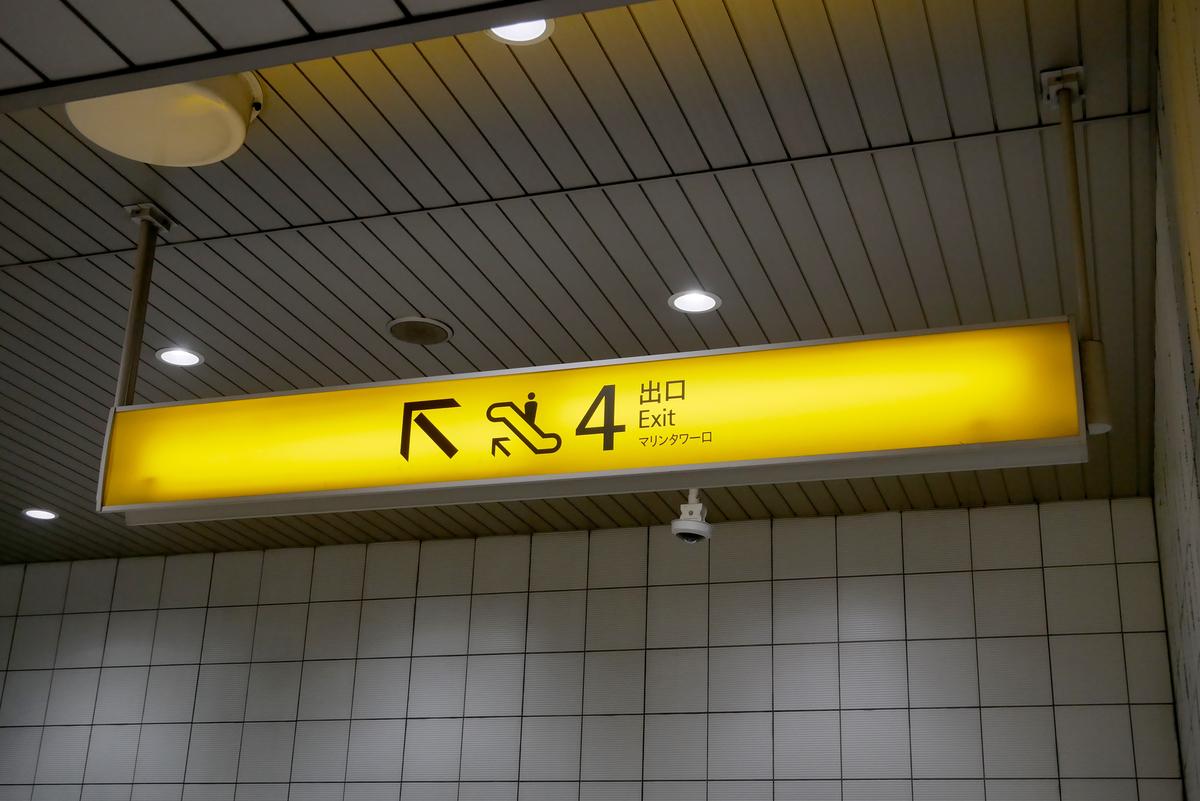 f:id:momiji_3539:20210913130012j:plain