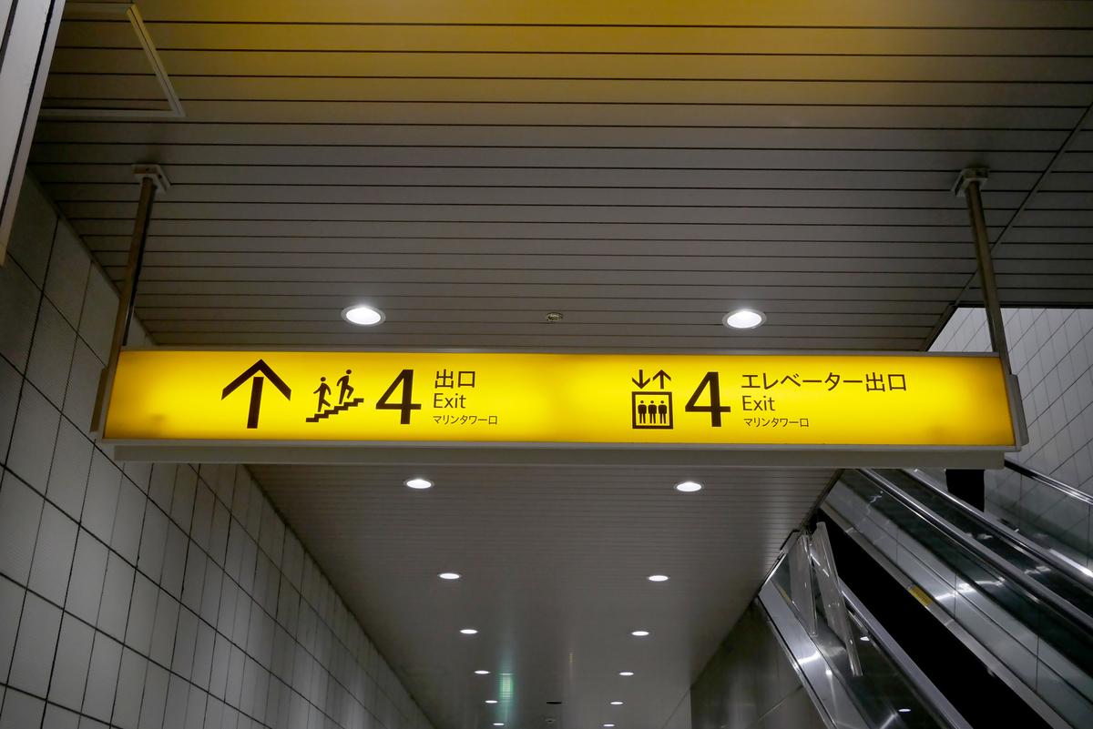 f:id:momiji_3539:20210913130325j:plain