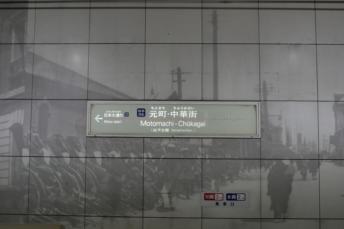 f:id:momiji_3539:20210915181456j:plain