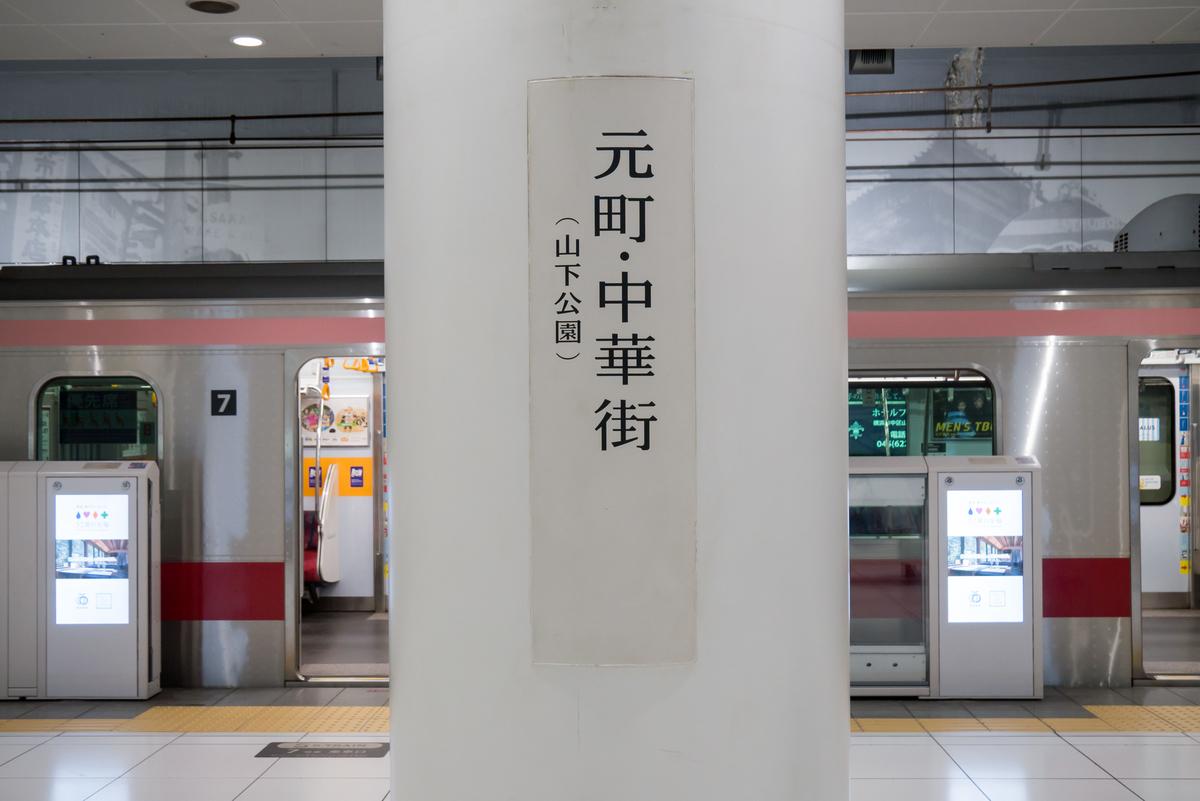 f:id:momiji_3539:20210915183827j:plain