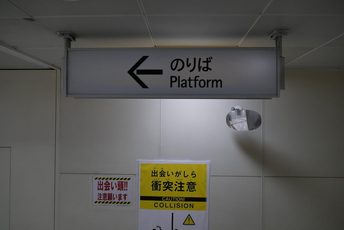 f:id:momiji_3539:20210918223921j:plain