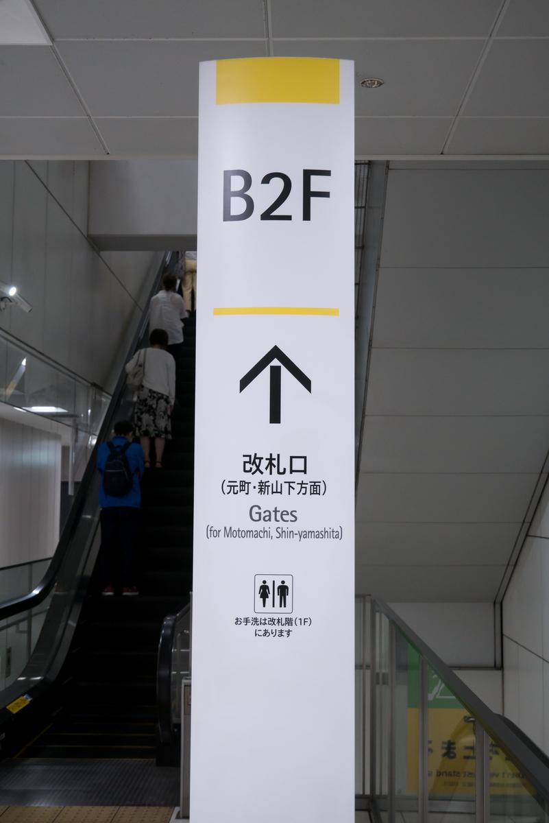 f:id:momiji_3539:20210918224328j:plain