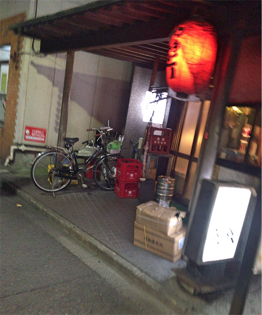 f:id:momiji_kuon:20181103173310j:image