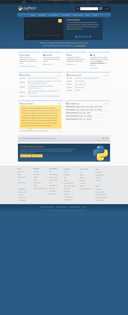 Python: Selenium + Headless Chrome で Web ページ全体のスクリーン