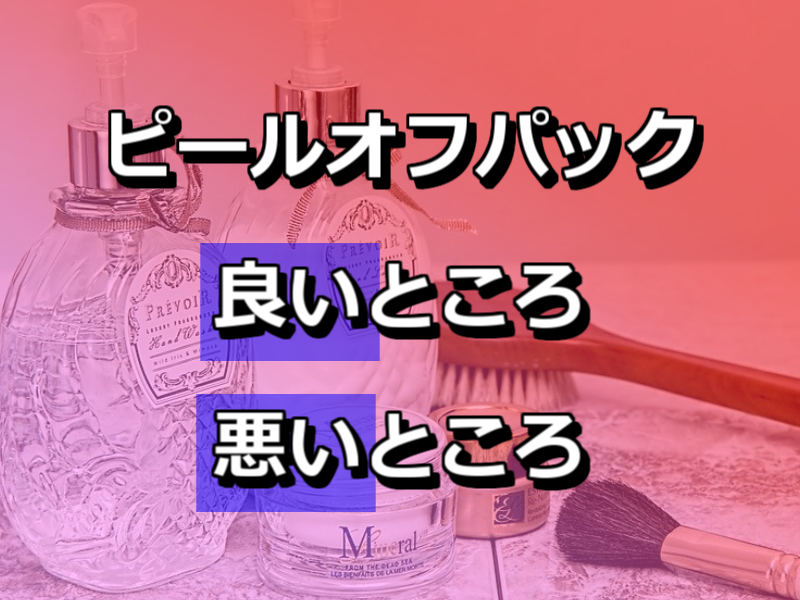f:id:momijicraft:20200707202734p:plain
