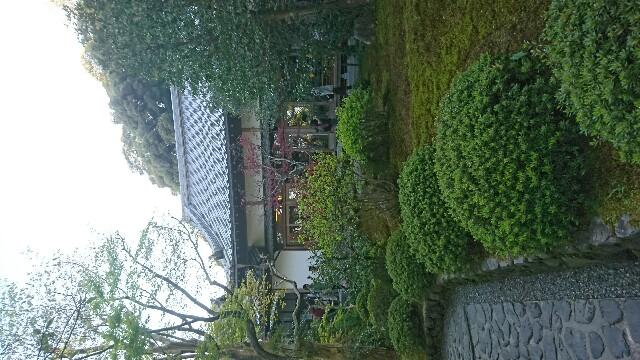 f:id:momijimai:20170430212026j:image
