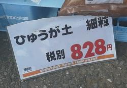 f:id:momijiteruyama:20200802223948j:plain
