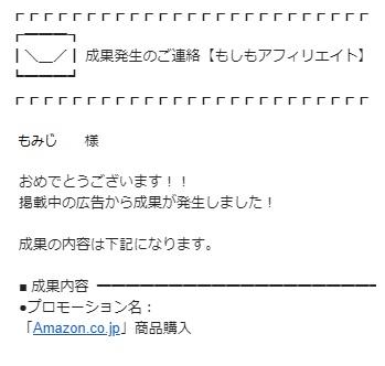 f:id:momijiteruyama:20210311050850j:plain