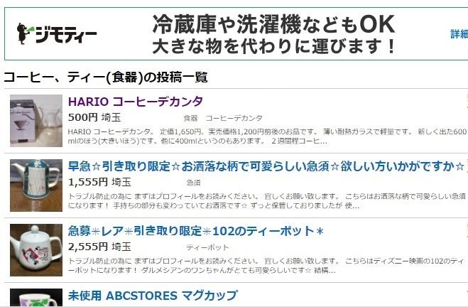 f:id:momijiteruyama:20210321060103j:plain