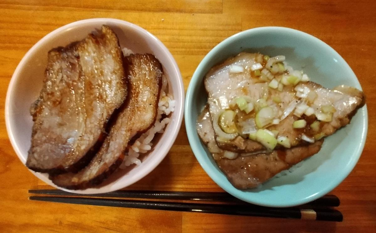 ベーコン丼vsチャーシュー丼。