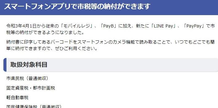 f:id:momijiteruyama:20210512203636j:plain