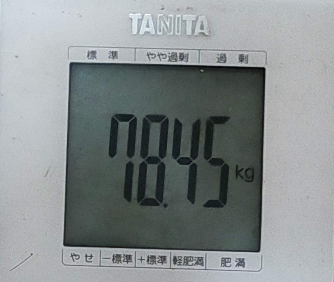 f:id:momijiteruyama:20210627155558j:plain