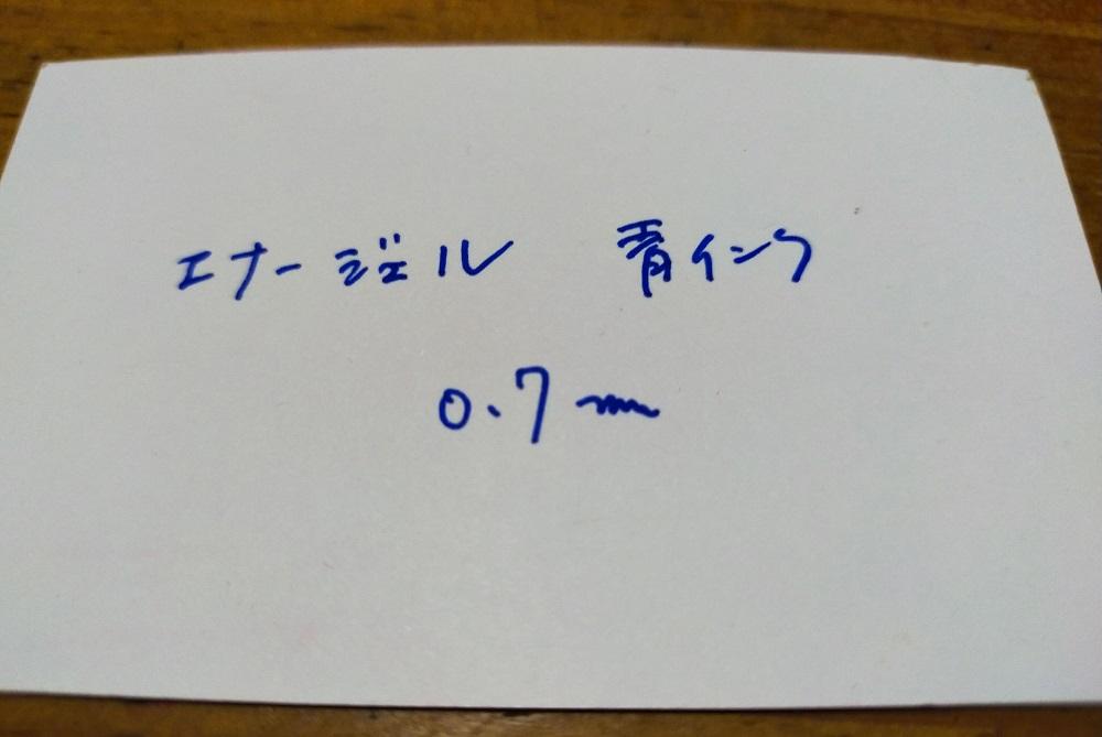 f:id:momijiteruyama:20210712182126j:plain