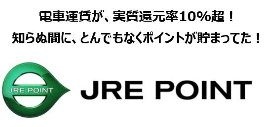 f:id:momijiteruyama:20210714054050j:plain