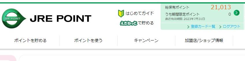 f:id:momijiteruyama:20210714054059j:plain