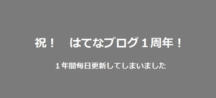 f:id:momijiteruyama:20210731114536j:plain
