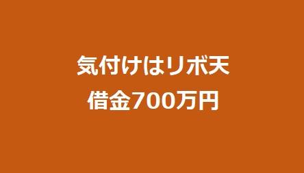 f:id:momijiteruyama:20210819043049j:plain