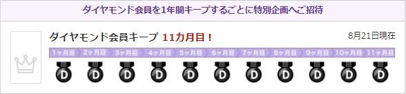 f:id:momijiteruyama:20210821071706j:plain
