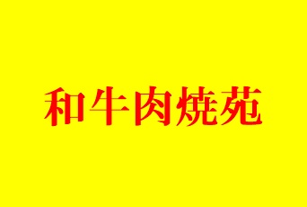 f:id:momijiteruyama:20210830062033j:plain