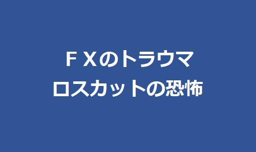 f:id:momijiteruyama:20210902060631j:plain