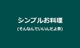 f:id:momijiteruyama:20210904090949j:plain